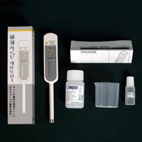 簡易オゾン水チェッカー|DOC-05A