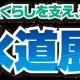 下水道展'18北九州へ出展致します