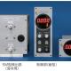 システムイン型オゾンモニタ|EG-610シリーズ