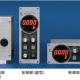 インライン型オゾン水モニタ|EL-610シリーズ